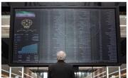 بورس در پایان معاملات امروز چقدر ریخت؟