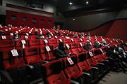 چالش بلیتفروشی به تئاتر فجر رسید؟