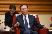 شرط چین برای احیای روابط با آمریکا