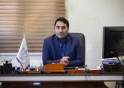 امکان شناسایی برخط جرایم و تصرفات غیرمجاز در استان البرز