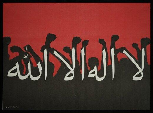 ماجرای جالب سرودی انقلابی که رضا رویگری در شب حکومت نظامی خواند