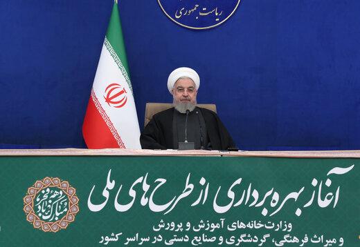 الرئيس روحاني : سنبدأ التطعيم بلقاح كورونا في النصف الثاني من الشهر الجاري