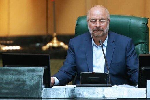 واکنش فوری قالیباف به توافق ایران و آژانس بین المللی انرژی اتمی
