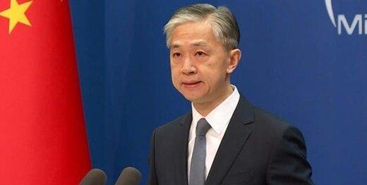 هشدار چین به آمریکا: شرایط برجام حساس است؛ تحریمها را بردارید