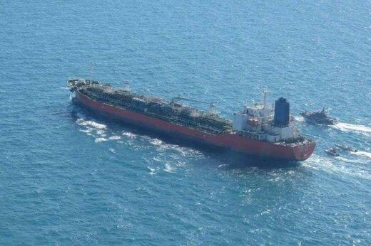 نفتکش توقیف شده کره جنوبی، ایران را ترک کرد