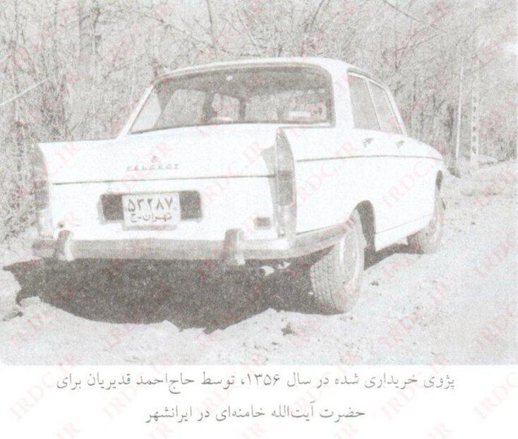 عکسی از ماشین رهبر انقلاب در دوران تبعید