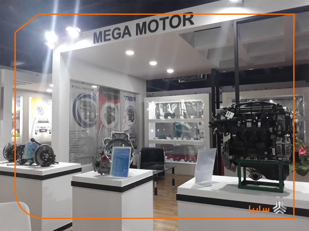 حضور مگاموتور در نمایشگاه بین المللی قطعات، لوازم و مجموعه های خودرو