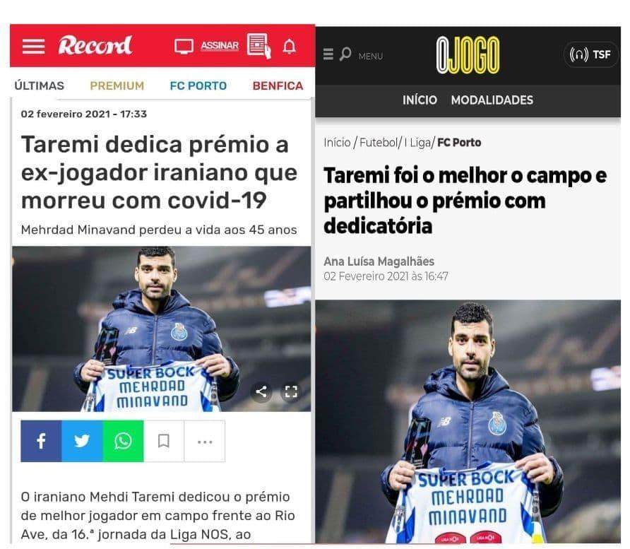 بازتاب رسانههای پرتغالی از ادای احترام طارمی به میناوند/عکس