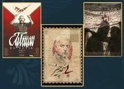 سه فیلم پُر فروش جشنواره فجر، به سانس فوقالعاده رسیدند