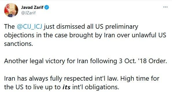 واکنش ظریف به رأی صلاحیتی دیوان بینالمللی دادگستری در پرونده مودت
