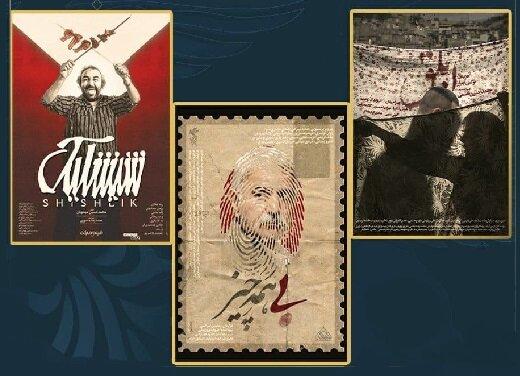 سانس فوقالعاده برای سه فیلم سی و نهمین جشنواره فیلم فجر