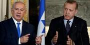 شروط اسرائیل ترکیه را عصبانی کرد
