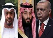 افشاگری بلومبرگ از تحرکات تازه ترکیه، عربستان و امارات
