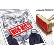 ببینید: بالاخره ترامپ منقضی شد!