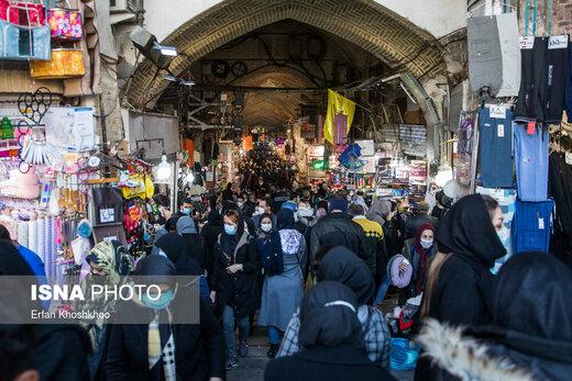 گرانترین املاک تجاری تهران در کدام منطقه قرار دارد؟