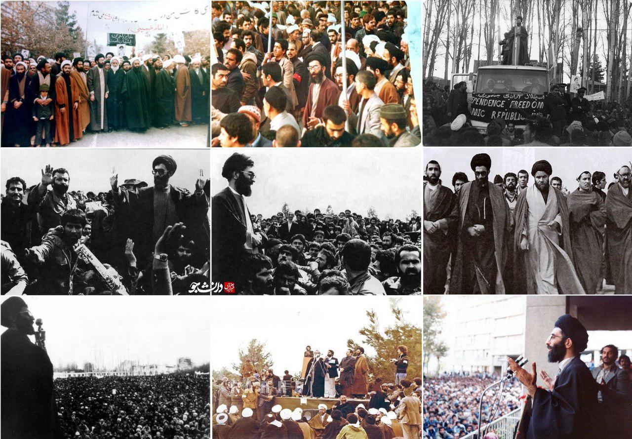 ببینید | تصاویری جدید از حضور آیتالله خامنهای در تظاهراتهای علیه رژیم پهلوی