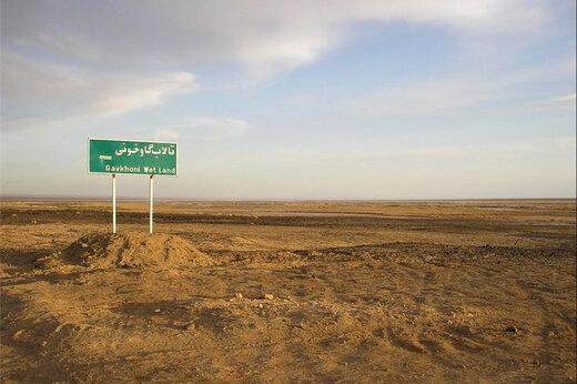 ببینید   غبارِ بحرانآفرین گاوخونی در انتظار ۱۰ استان