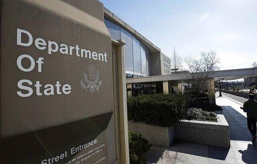 آمریکا به طور رسمی روند حذف انصارالله از فهرست تروریسم را آغاز کرد