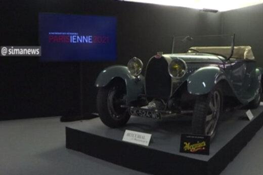ببینید   حراج ماشین های کلاسیک در پاریس