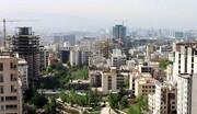 قیمت مسکن در گرانترین منطقه تهران اعلام شد