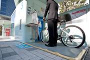 ببینید   تکنولوژی جالب در ژاپن؛ پارکینگ ضدزلزله و زیرزمینی دوچرخه