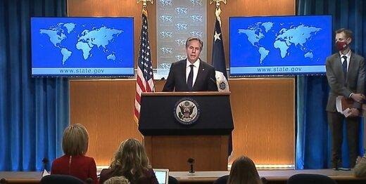 اذعان وزیرخاجه آمریکا به شکست سیاست واشنگتن در قبال تهران
