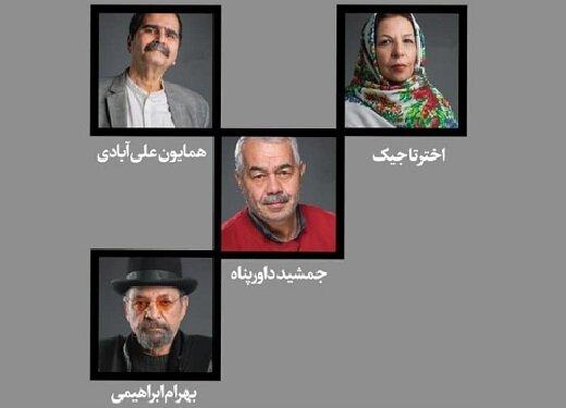 بزرگداشت ۴ هنرمند در اختتامیه تئاتر فجر