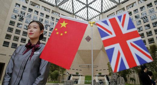 اقدام بیسروصدای انگلیس درباره جاسوسهای چینی