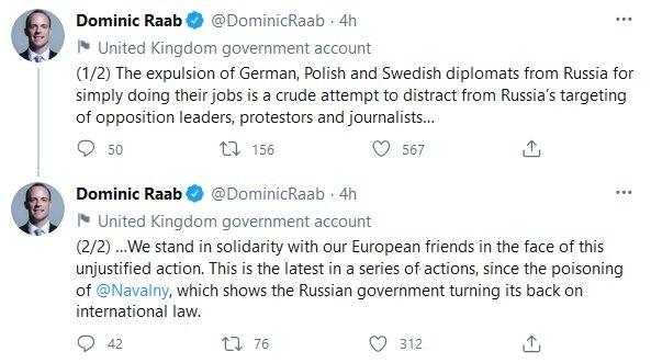 اولین واکنش انگلیس به اخراج دیپلماتهای اروپایی از روسیه