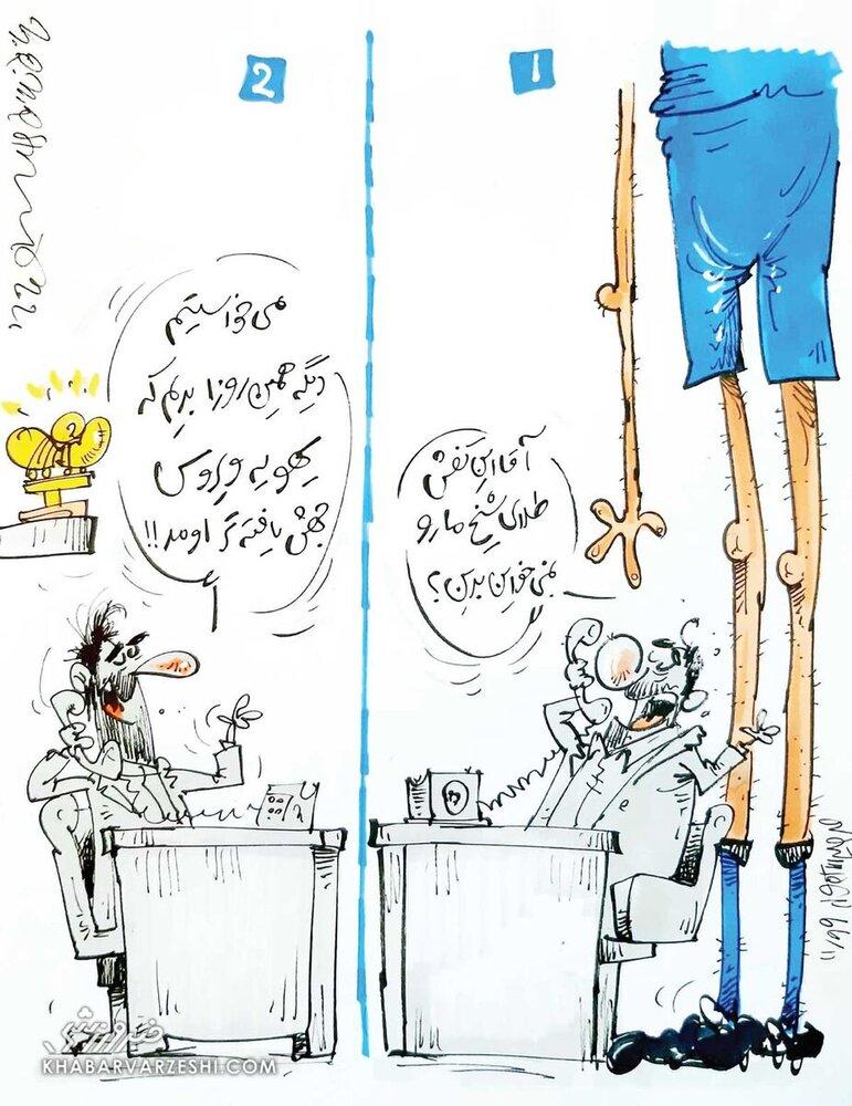 کفش طلای شیخ دیاباته رو کرونا بُرد!