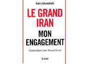 جذب ایرانیان دلسوز، راهکار توسعه کشور