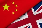 اولین واکنش پکن به ادعای انگلیس درباره اخراج جاسوسهای چینی