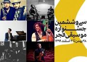 شش اجرای خارجی در جشنواره موسیقی فجر