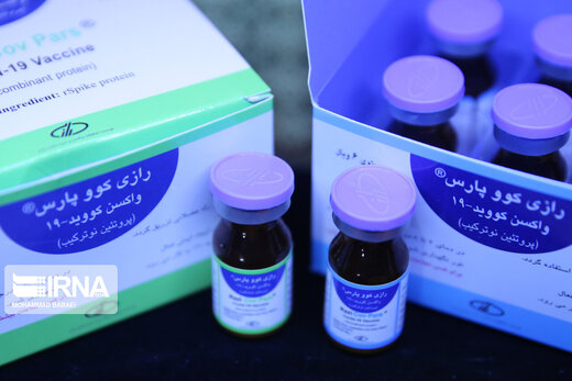 Second Coronavirus Vaccine Unveiled in Iran
