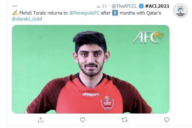 واکنش AFC به بازگشت ترابی به پرسپولیس/عکس