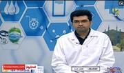 راه های درمان سردرد از زبان متخصص مغز و اعصاب