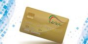 اعطای کارت اعتباری به سهامداران عدالت از امروز