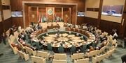 بیانیه پایانی نشست فوقالعاده وزیران خارجه کشورهای عربی منتشر شد
