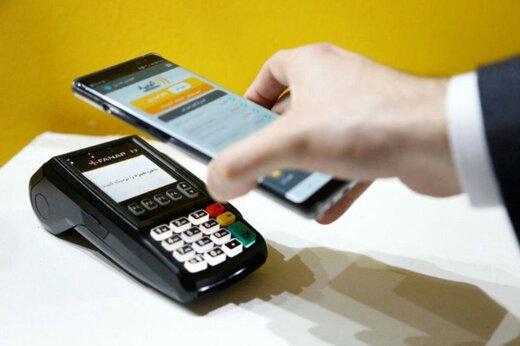 کهربا رونمایی شد/ شمارش معکوس برای خداحافظی کارتهای بانکی