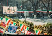 عکس | تصویر هوایی از حضور باشکوه مردم در مراسم راهپیمایی ۲۲ بهمن در رشت