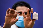 ببینید | جزئیات کامل از شروع واکسیناسیون سراسری کرونا در ایران