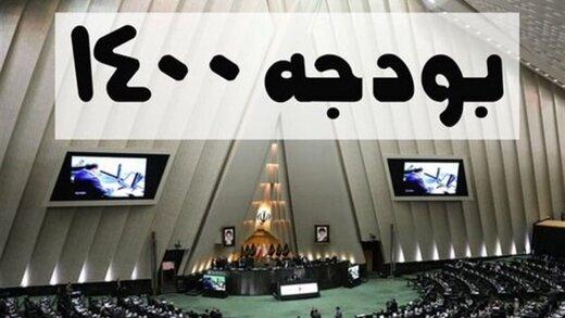 اعلام جزییات مصوبه کمیسیون تلفیق برای همسانسازی حقوق بازنشستگان تامیناجتماعی