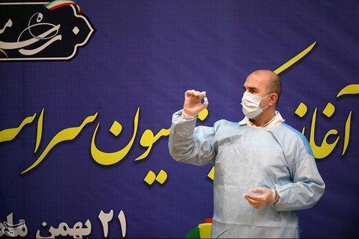 تزریق اولین واکسن کرونا در اصفهان/فوت قطعی ۲ نفر در شبانه روز گذشته