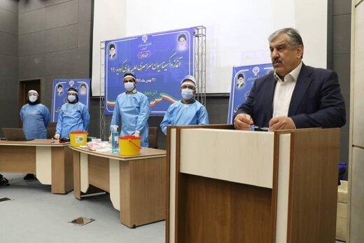 آغاز واکسیناسیون سراسری کرونا در آذربایجانغربی