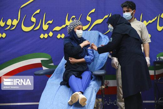 خردادماه وضعیت واکسیناسیون ایران مشخص میشود