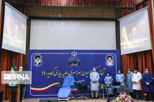 همه چیز درباره واکسن کرونا در ایران؛ از قیمت تا زمان آغاز واکسیناسیون