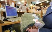 نقش بانکها در خلق پول و نقدینگی چیست؟