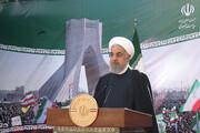 قدردانی رئیس جمهور از حضور متفاوت اما باشکوه ملت در راهپیمایی ۲۲ بهمن