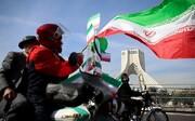 متفاوت ترین راهپیمایی ۲۲ بهمن /ترامپ رفت، نظام پابرجاست