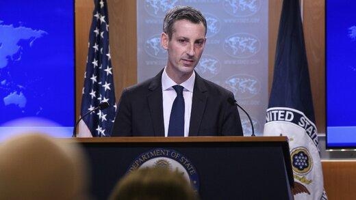 اظهارات مهم سخنگوی وزارت خارجه آمریکا درباره گام دولت بایدن برای برجام